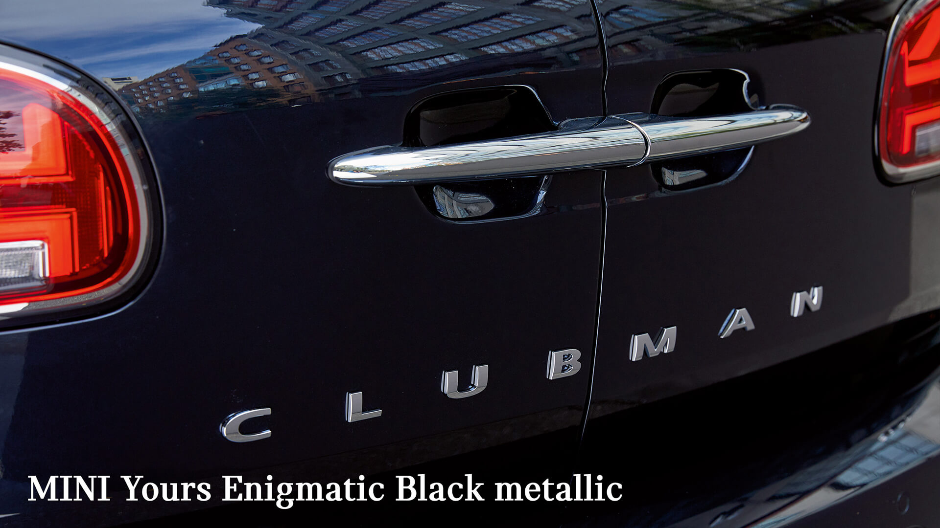 Enigmatic Black